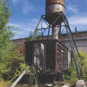 Gerhard Grabsdorf, Eisenbahnwerk in Berg Am Laim